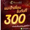 Avatar of Vegus111thailand