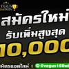 Avatar of VEGUS168WIN online gambling
