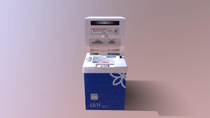 ゆ○ちょ風ATM / Japanese ATM 3D Model