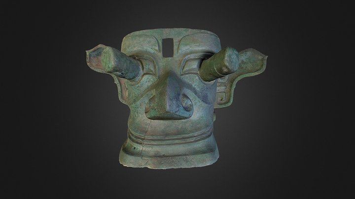 Mask of a Human-Animal Composite Creature 3D Model