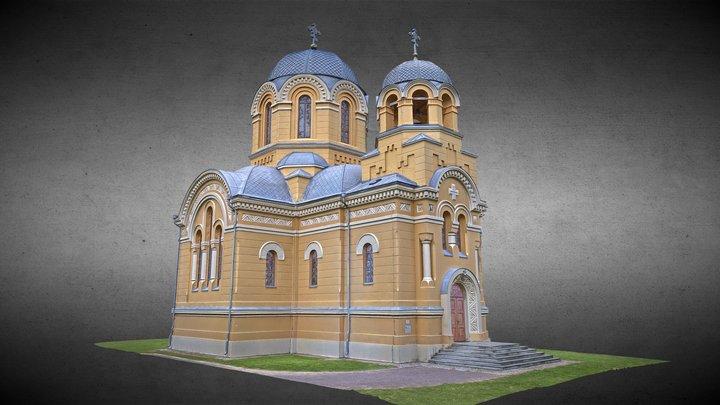 Orthodox Church of St Symeon Słupnik - Exterior 3D Model