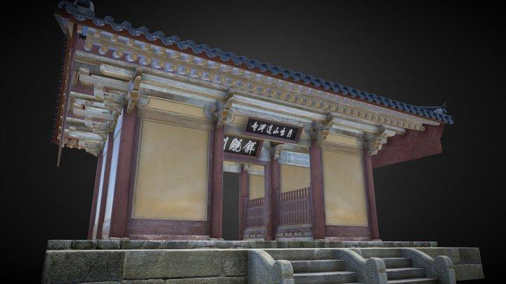 Korea National treasure_050 영암 도갑사 해탈문 3D Model