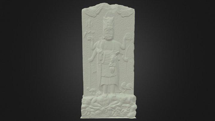 川崎市高津区久末の庚申塔2 3D Model