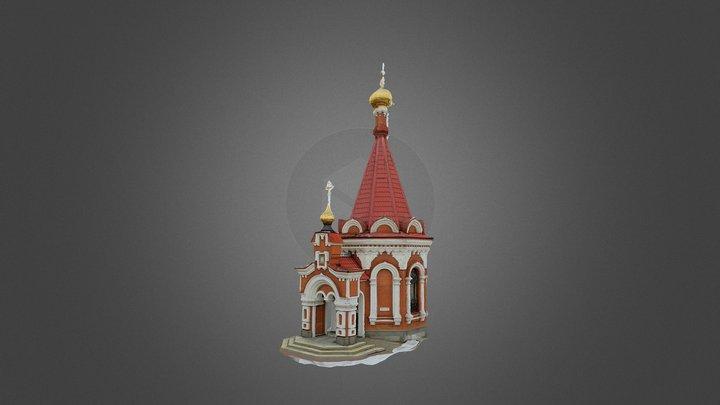 Chapel 1 3D Model