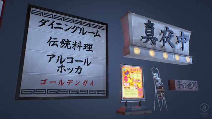 Game Ready Japanese Plastic Signs 01 3D Model