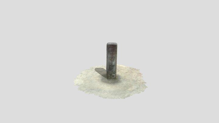 四条畷神社・百度石 3D Model