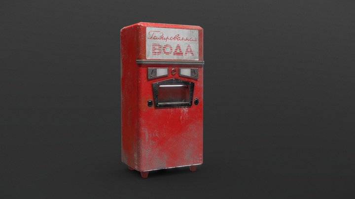 USSR Soda Machine - second low 3D Model