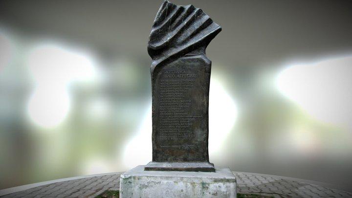 Споменик жртвама НАТО бомбардовања, Алексинац 3D Model