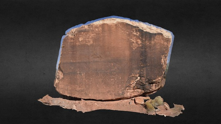 Large Petroglyph Boulder