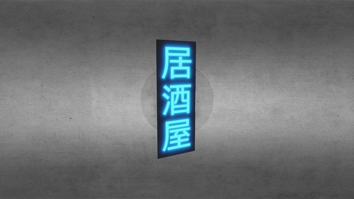 Japanese neon sign (low poly, background) 3D Model