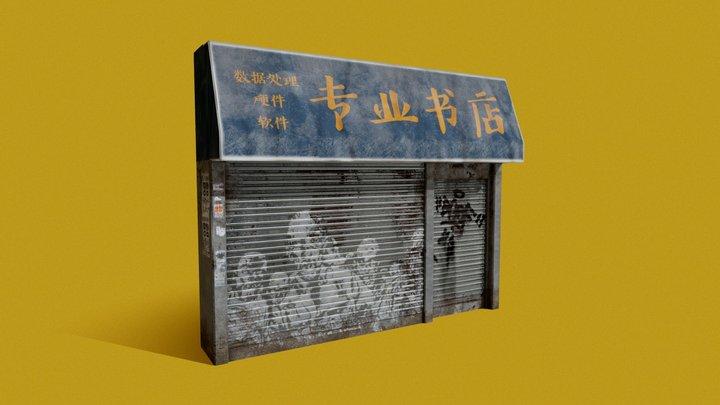Cyberpunk Shop 3D Model