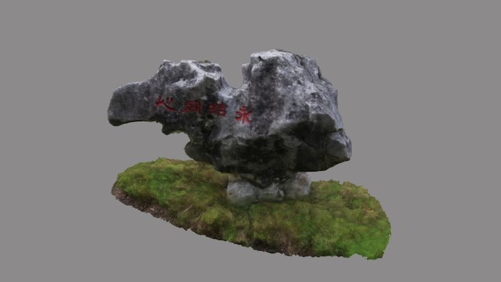 Chinese love stone 3D Model