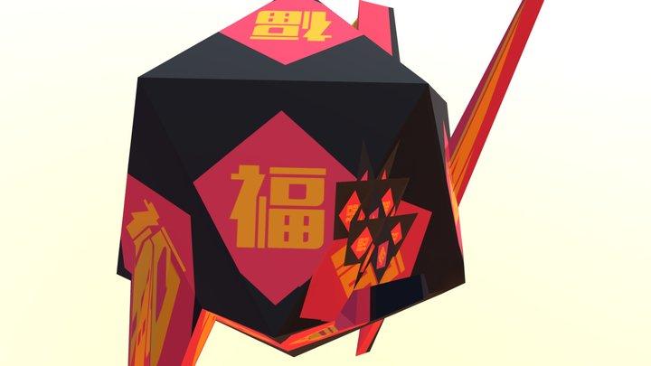 107-02-17-【狗年多福】 3D Model