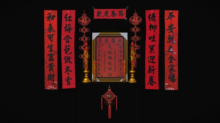 Chinese New Year Altar Décor 3D Model