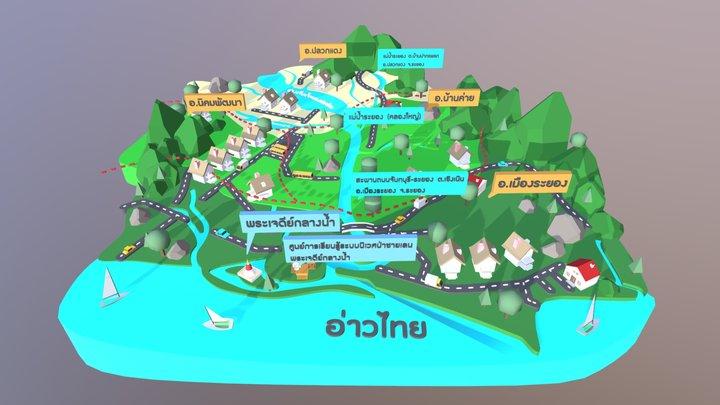 แม่น้ำระยอง (คลองใหญ่) 3D Model