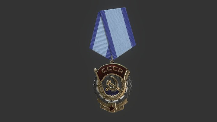 Badges of the USSR_04 3D Model