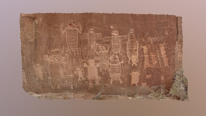 Dinwoody Petroglyph Panel