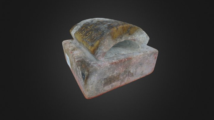 Chinese Seal - 10-1 3D Model