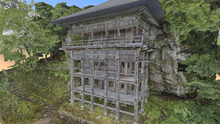 Sakudari Kannon(Buddhist temple)japan 3D Model