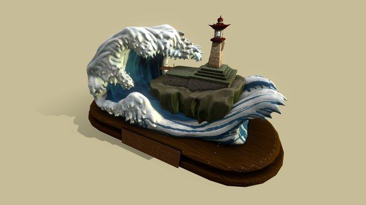 Tōdai Hokusai - #LighthouseChallenge 3D Model