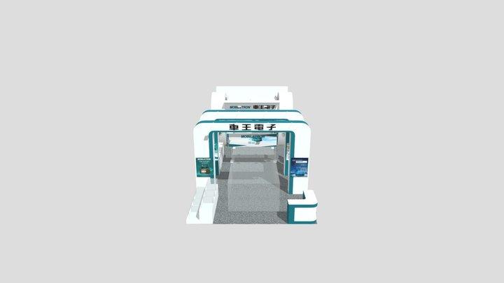 Mobletron 600x1500x400cm VR 3D Model