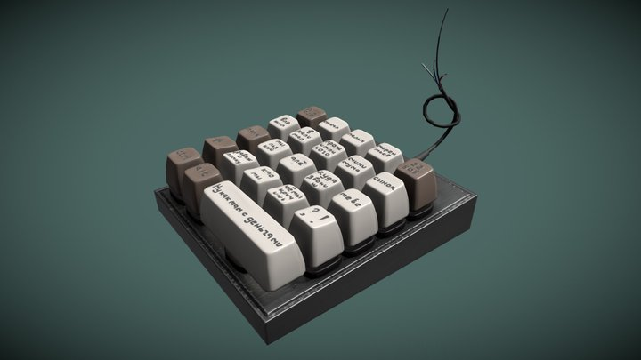Desired Keyboard 3D Model