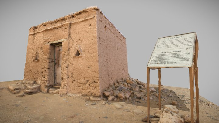 Egypt, El Bagawat_Exodus Chapel 3D Model