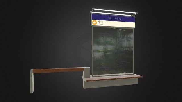 Subway bench 3D Model