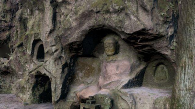 Wada Big Buddha&oketubogun_Fukushima_jp(Ver1.0) 3D Model