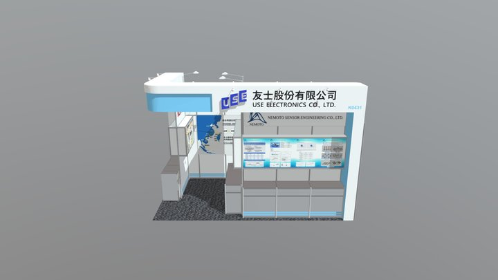 USE A04 3D Model