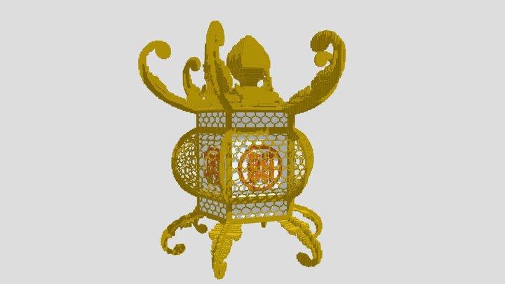 Yamaga garden lantern(山鹿灯籠) 3D Model