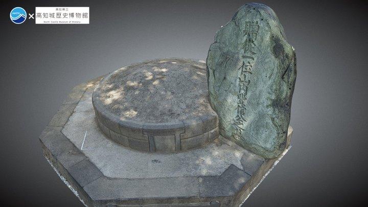 Gravestone of Daimyo Yodo:Main 山本容堂墓碑 3D Model