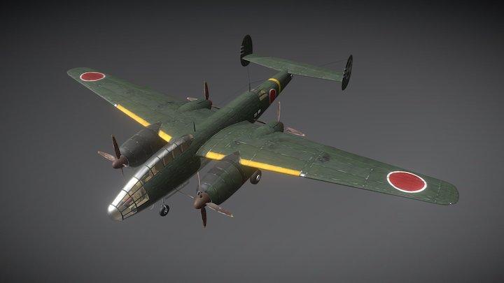 Kogiken Plan II 3D Model