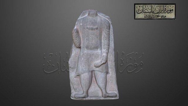 Parthian Relief Stone / نقش برجسته اشکانی 3D Model