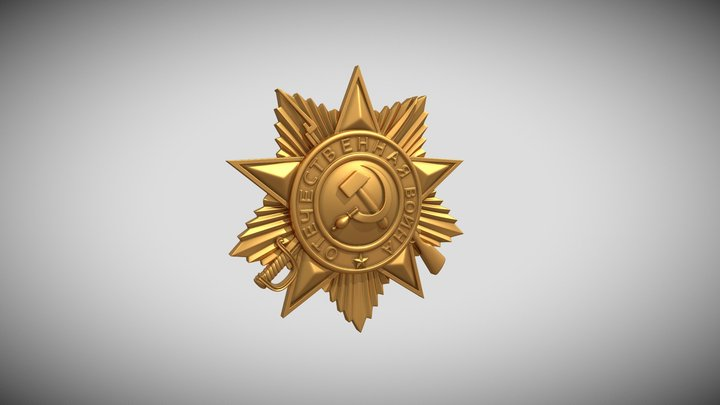 order of the Patriotic war 3D Model