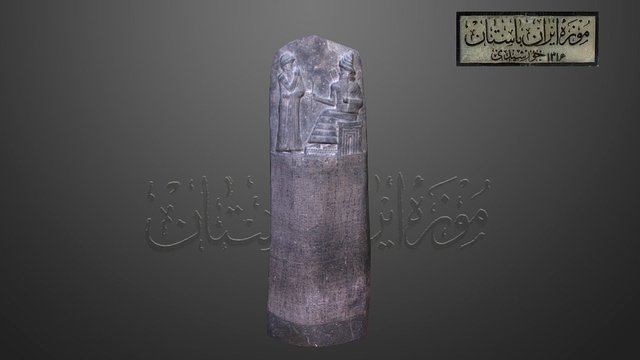 Code of Hammurabi / قانون حمورابی 3D Model