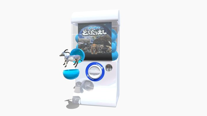 Gashapon Japanese capsule toys machine 3D Model