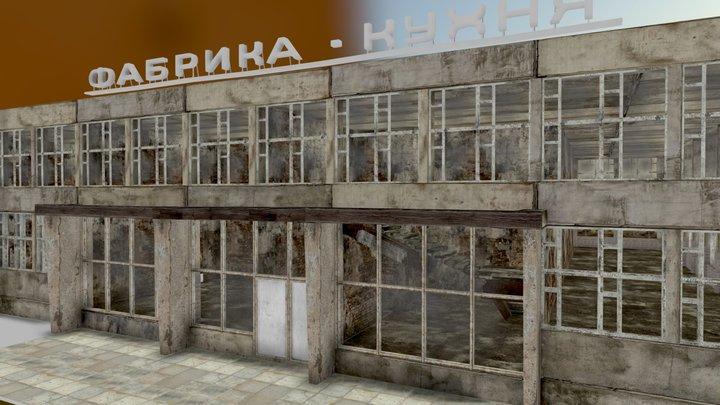 Фабрика кухня(Припять) 3D Model