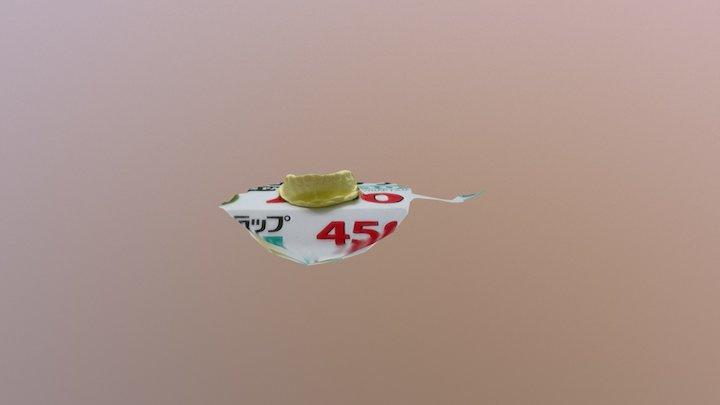 rng 3D Model