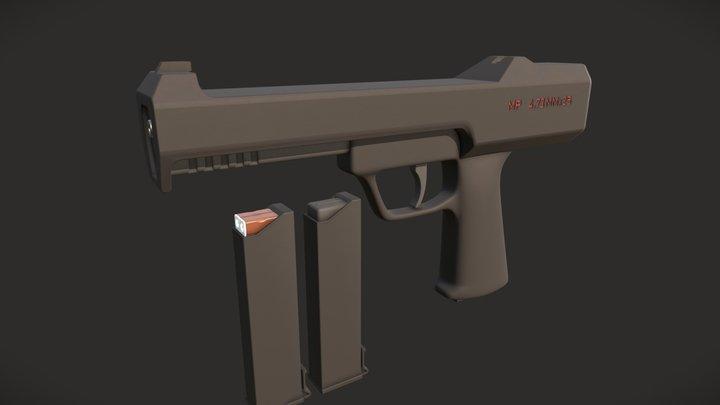 NBW caseless ammunition pistol 3D Model