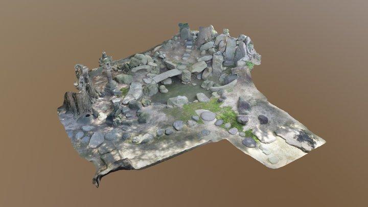 東大阪市指定文化財「旧河澄家」の庭園 3D Model