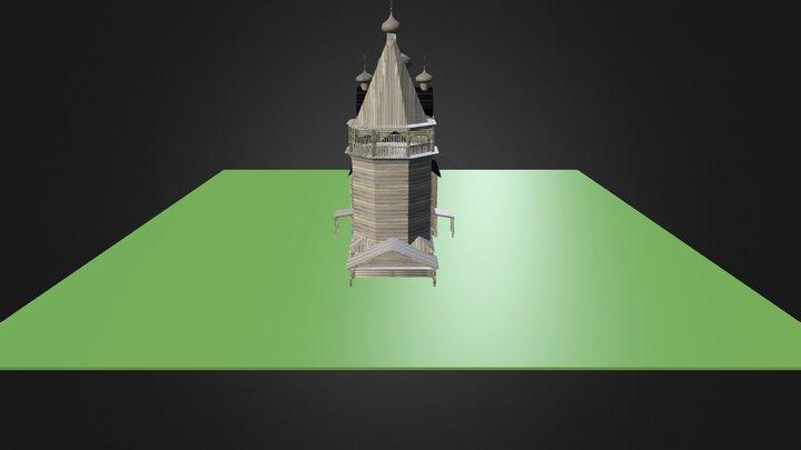Last 3D Model