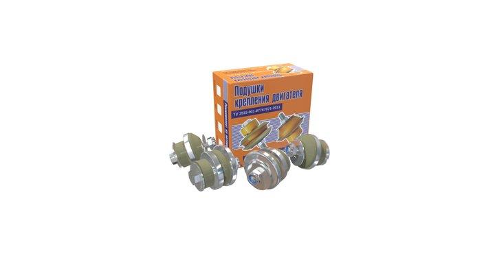 Подушки двигателя УАЗ 3D Model