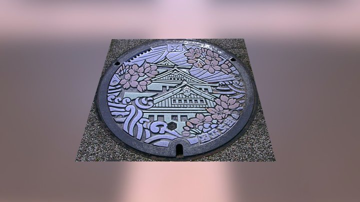 Japanese Manhole 3D Model