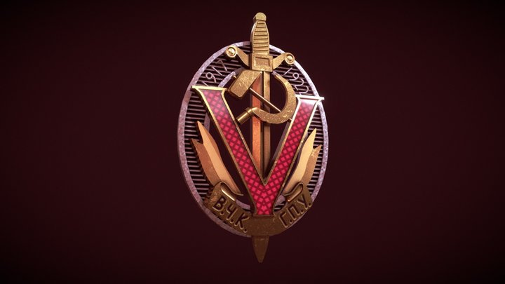 Medal Cheka (ВЧК ГПУ) 3D Model