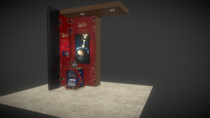 MARTELL CHINESE PROMO 3D Model