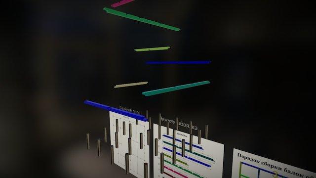 Kаркас дома Polar 3D Model