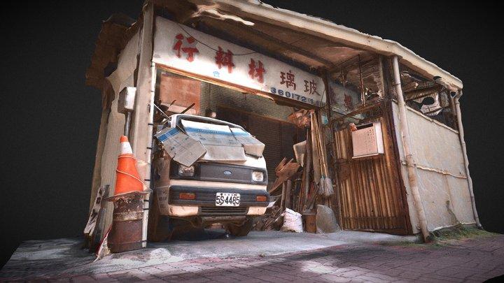 Street corner 3D Model