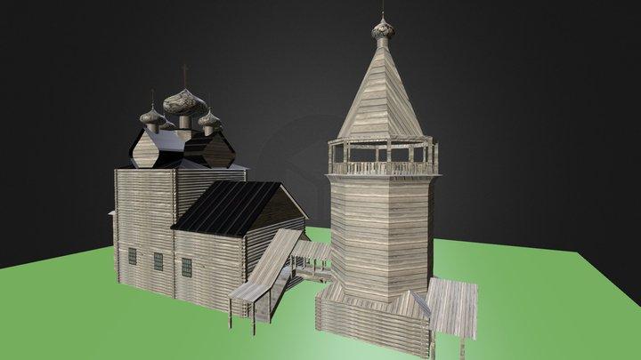 Церковь Дмитрия Мироточивого 3D Model