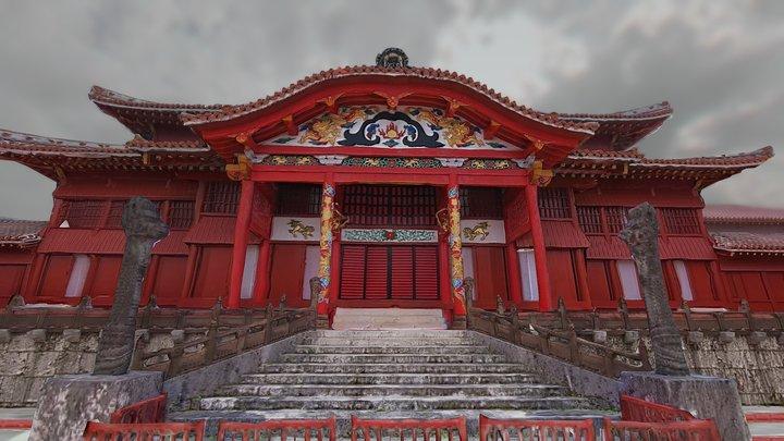 Shuri Castle / Shurijō, Naha - Okinawa .WIP 3D Model